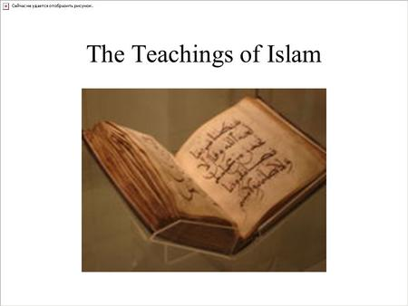 The Teachings of Islam. Background on Islam Islam has more followers than any religion except Christianity. Muslims believe that Jews, Muslims and Christians.