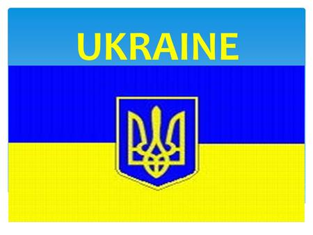 UKRAINE. Ukraine is large European country. The territory is 603,7 thousand square kilometers. It occupies 42nd place in the words as to its territory.