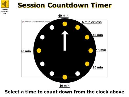 session countdown timer select a time to count down from the clock above 60 min 45
