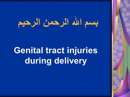 Genital tract injuries during delivery