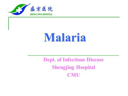 Malaria Dept. of Infectious Disease Shengjing Hospital CMU.