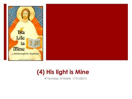 (4) His light is Mine 4 st Sunday of Kiahk 1731/2015.