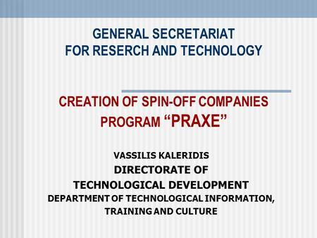 Technology Development