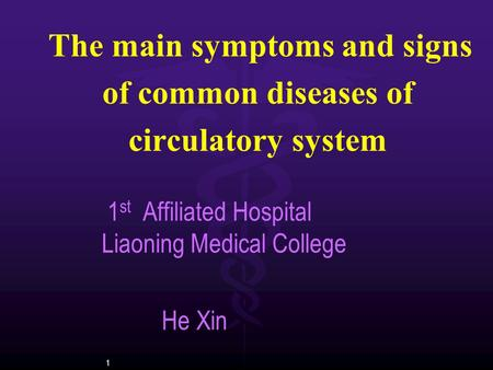 1 The main symptoms and signs of common diseases of circulatory system 1 st Affiliated Hospital Liaoning Medical College He Xin.