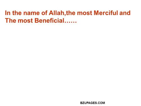 BZUPAGES.COM In the name of Allah,the most Merciful and The most Beneficial……