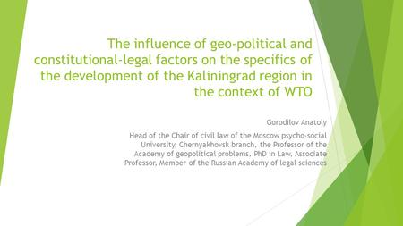 The influence of geo-political and constitutional-legal factors on the specifics of the development of the Kaliningrad region in the context of WTO Gorodilov.