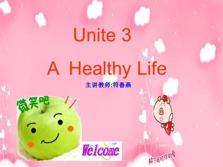 Unite 3 A Healthy Life 主讲教师 : 符春燕 What kind of person can be regarded as a healthy person? A truly healthy person is someone who is healthy in both body.