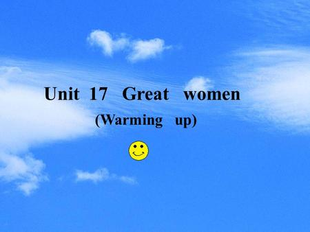 Unit 17 Great women (Warming up). Song Qingling Madame Curie Pearl S. Buck What do you know about them ? Mother Teresa.