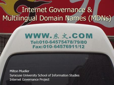 Internet Governance & Multilingual Domain Names (MDNs) Milton Mueller Syracuse University School of Information Studies Internet Governance Project.