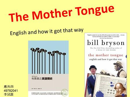 The Mother Tongue English and how it got that way 應外四 49782041 李冠霆.