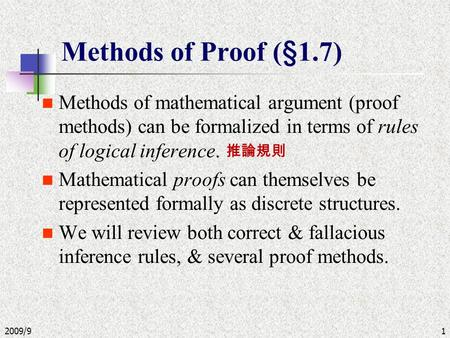 2009/91 Methods of Proof (§1.7) Methods of mathematical argument (proof methods) can be formalized in terms of rules of logical inference. Mathematical.