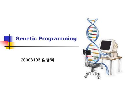 Genetic Programming 20003106 김용덕. 2001-04-30Page 2 Contents What is Genetic Programming? Difference between GP and GA Flowchart for GP Structures in GP.