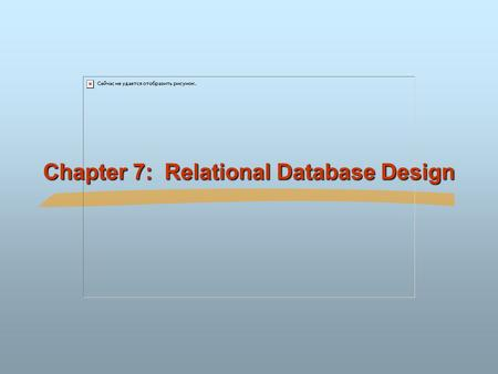Chapter 7: Relational Database Design. ©Silberschatz, Korth and Sudarshan7.2Database System Concepts Chapter 7: Relational Database Design First Normal.