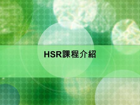 HSR 課程介紹. 指定用書 Health Services Research Method Leiyu Shi 2008.