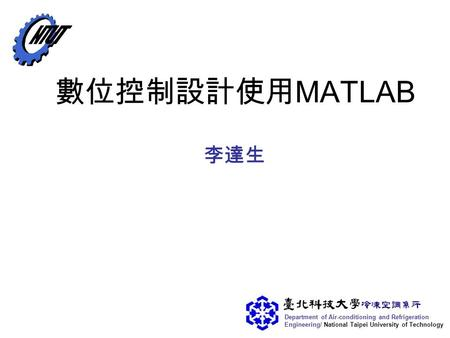 matlab control systems engineering pdf