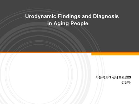 Urodynamic Findings and Diagnosis in Aging People