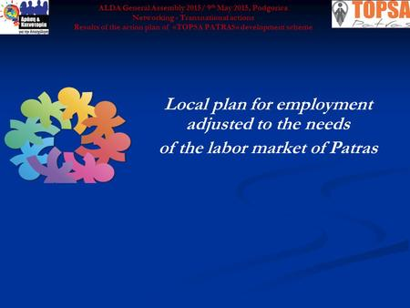 Local plan for employment adjusted to the needs of the labor market of Patras ALDA General Assembly 2015/ 9 th May 2015, Podgorica Networking - Transnational.