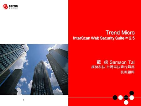 Pre Release Information Aug 17 2009 Trend Micro Web