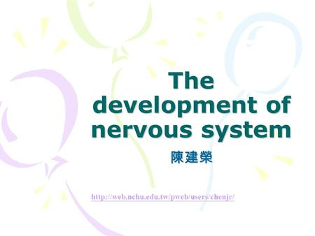 The development of nervous system 陳建榮