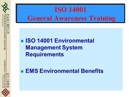 ISO General Awareness Training