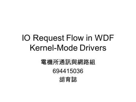 IO Request Flow in WDF Kernel-Mode Drivers