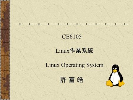 CE6105 Linux 作業系統 Linux Operating System 許 富 皓. Chapter 2 Memory Addressing.