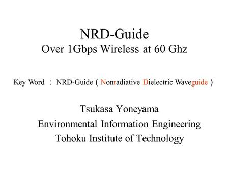 NRD-Guide Over 1Gbps Wireless at 60 Ghz