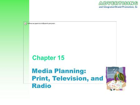 Chapter 15 Media Planning: Print, Television, and Radio.