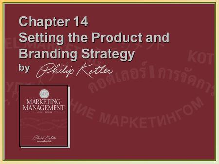 Dr. Saleh Alqahtani Chapter 14 Setting the Product and Branding Strategy by.