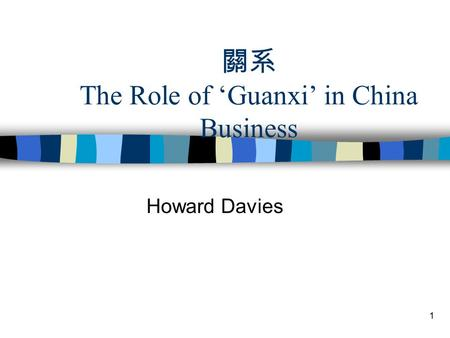 關系 The Role of 'Guanxi' in China Business