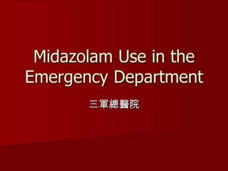 Midazolam Use in the Emergency Department