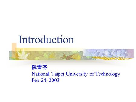 阮雪芬 National Taipei University of Technology Feb 24, 2003