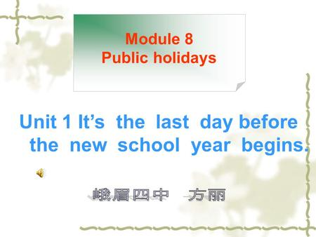 Unit 1 It's the last day before the new school year begins. Module 8 Public holidays.