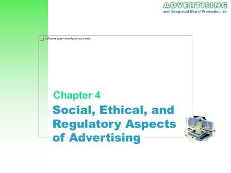 Social, Ethical, and Regulatory Aspects of Advertising