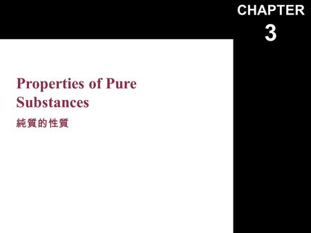 CHAPTER 3 Properties of Pure Substances 純質的性質. 3.1 Pure Substance 純質  A substance that has a fixed chemical composition throughout is called a Pure Substance.