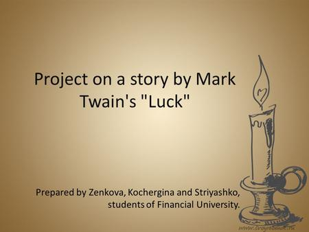 Project on a story by Mark Twain's Luck