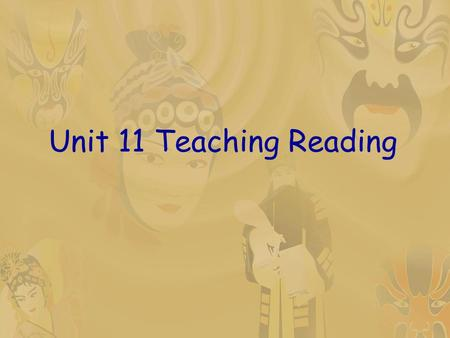 Unit 11 Teaching Reading. Teaching objectives  know how and what people read  grasp strategies involved in reading comprehension  know the role of.
