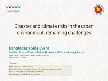 URBAN RESILIENCE PROJECT Presentation at LCG-DER - ppt video online download
