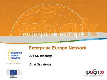 Εnterprise Europe Network ICT SG meeting Dual Use Areas.