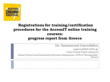 Registrations for training/certification procedures for the AccessIT online training courses: progress report from Greece Dr. Emmanouel Garoufallou