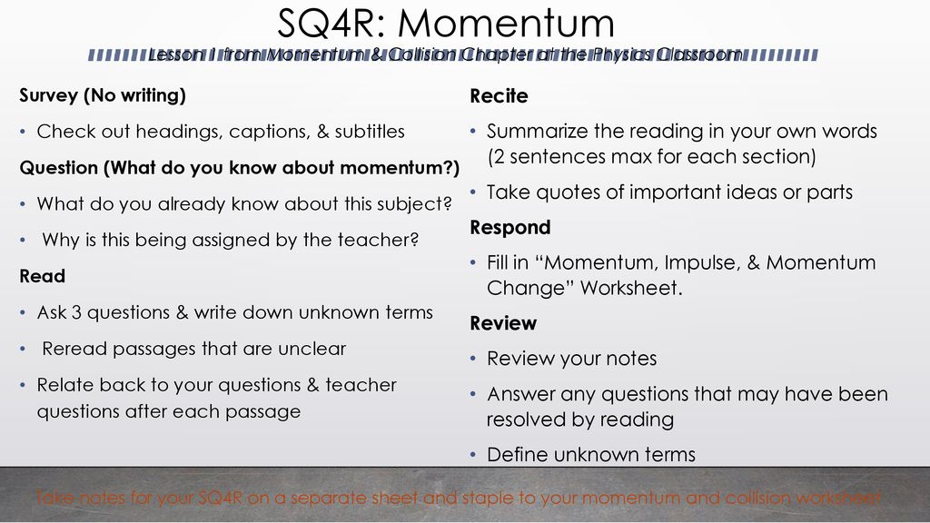 Momentum Ppt Download