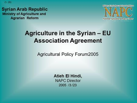 Agriculture in the Syrian – EU Association Agreement
