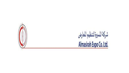 Al Maseera Company for Exhibitions and Conferences is a Jordanian company established to provide advanced and integrated services for organizing the exhibitions,