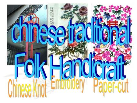 History of Embroidery Beautiful Pattern Do it yourself.