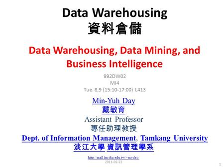 Data Warehousing 資料倉儲 Min-Yuh Day 戴敏育 Assistant Professor 專任助理教授 Dept. of Information Management, Tamkang University Dept. of Information ManagementTamkang.