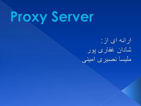  Proxy Servers are software that act as intermediaries between client and servers on the Internet.  They help users on private networks get information.