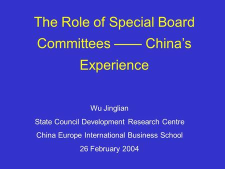 Wu Jinglian State Council Development Research Centre China Europe International Business School 26 February 2004 The Role of Special Board Committees.