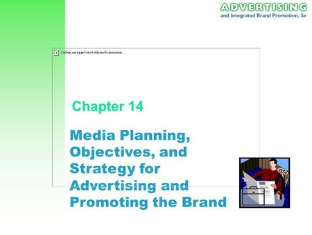 Chapter 14 Media Planning, Objectives, and Strategy for Advertising and Promoting the Brand.