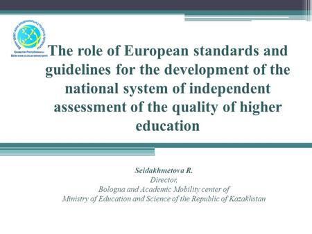 The role of European standards and guidelines for the development of the national system of independent assessment of the quality of higher education Seidakhmetova.