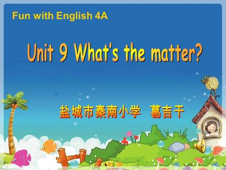 Fun with English 4A Free talk Whats the matter? Im …. hungry thirsty hot cold ill tired.